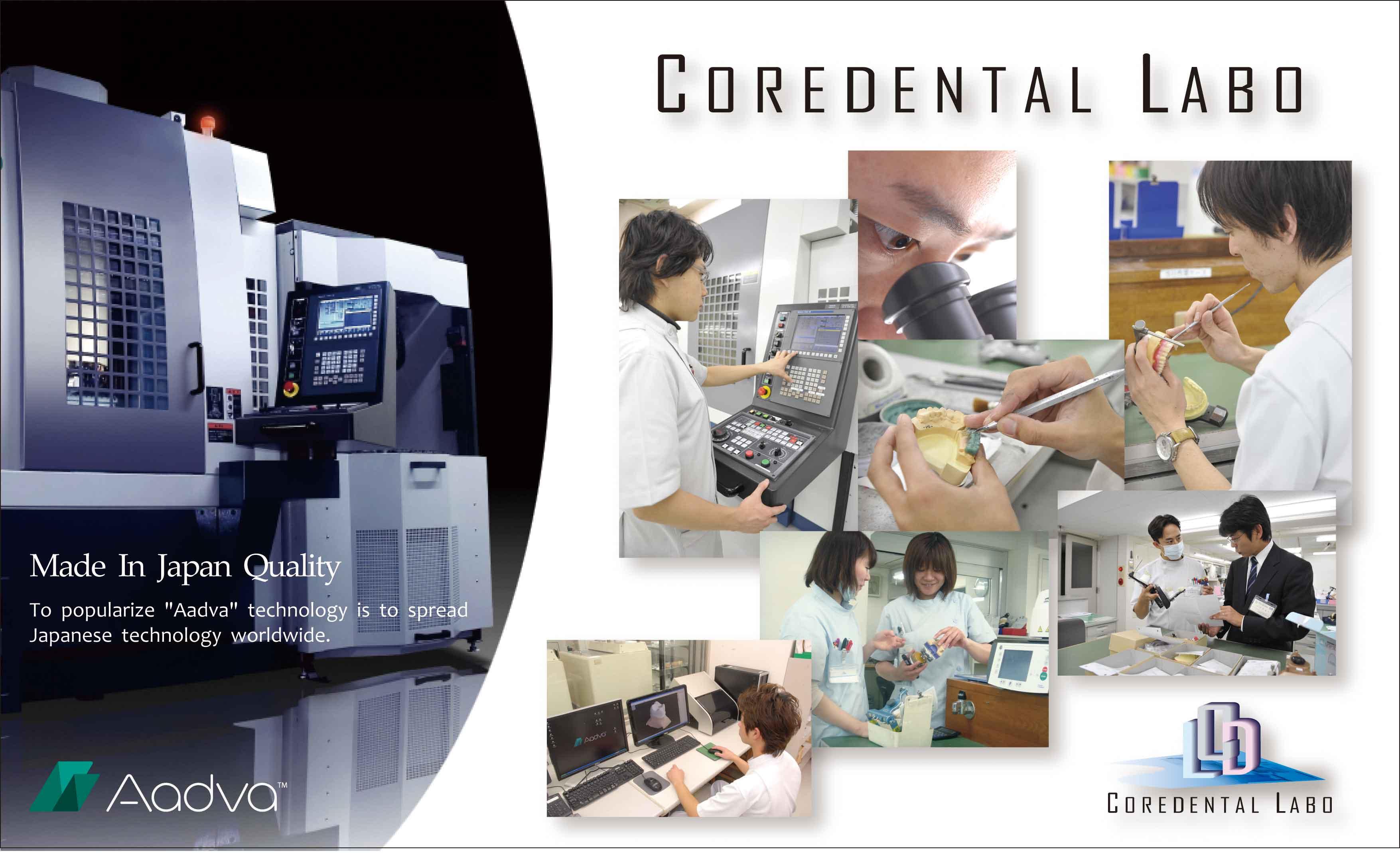 coredental.jpg