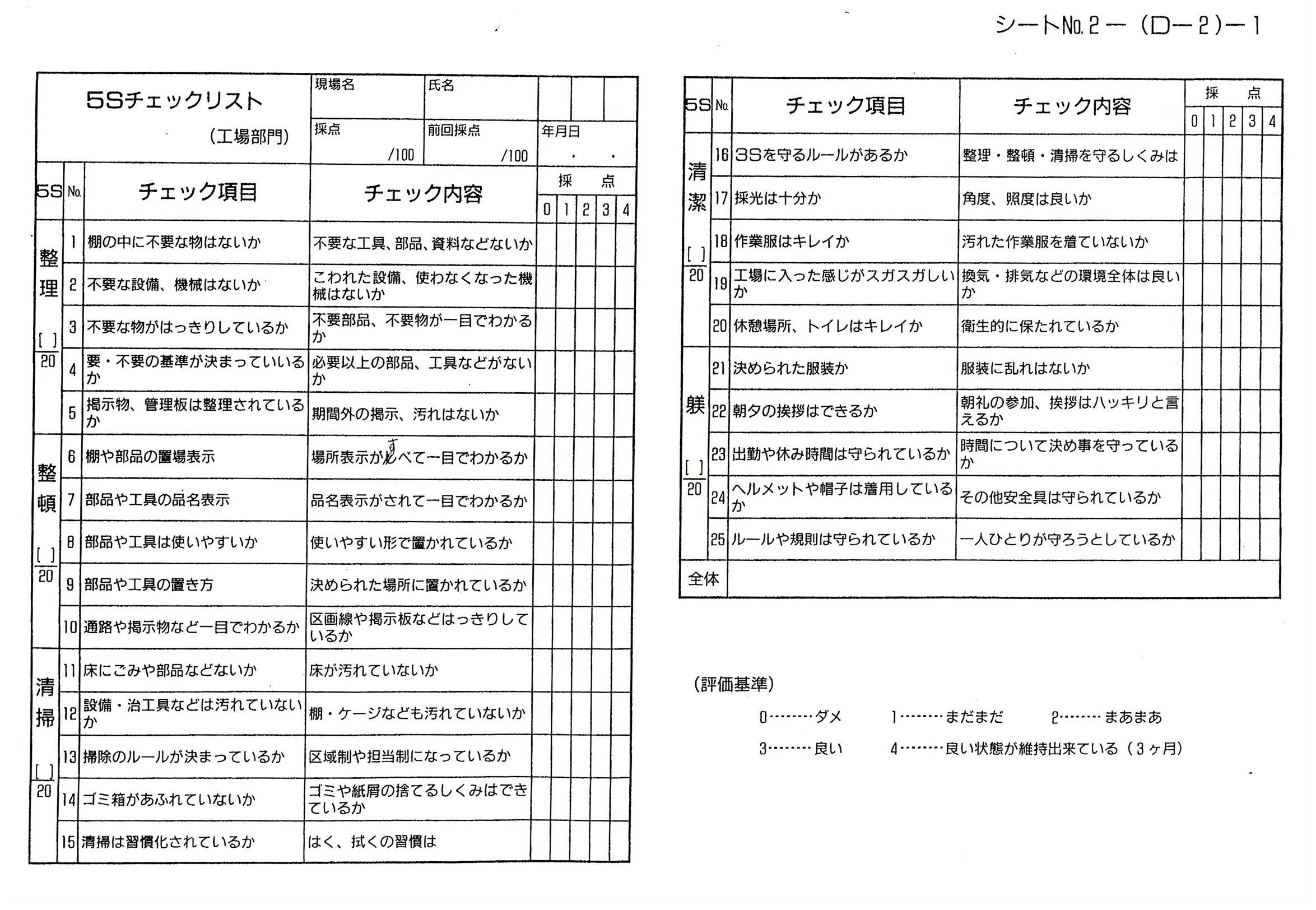 2013.4.26c.jpg